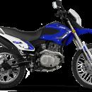 skuapro-motoside-azul