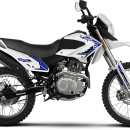 skuapro-motoside-blanco
